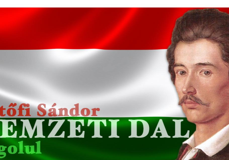 Sándor Petőfi: National Song